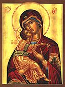 Theotokos. Using Proper Language to describe mothers. Daily Graces. kktaliaferro.wordpress.com